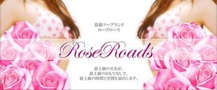 RoseRoads