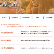 Girl-Girl
