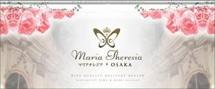 マリアテレジア大阪