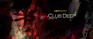 CLUB DEEP 谷九店