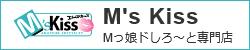 M's Kiss