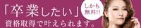 百合の園 新宿店