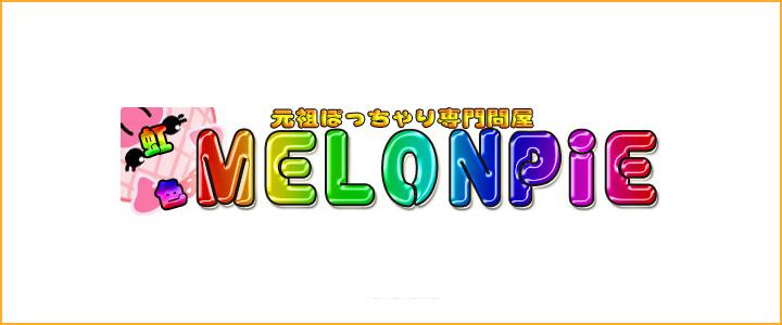 虹色メロンパイ 横浜店