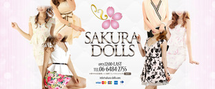 SAKURA DOLLS