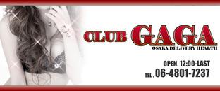 CLUB GAGA