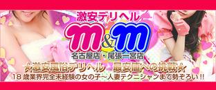 激安デリヘル M&M