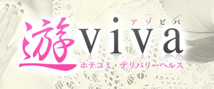 遊viva 岐阜店