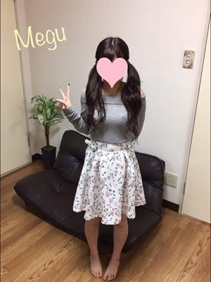 MEGU(メグ)