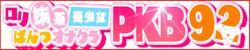 PKB92