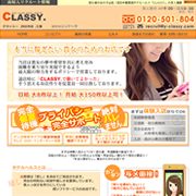 CLASSY.三重・四日市店